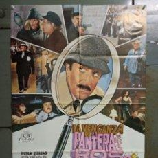 Cine: CDO K185 LA VENGANZA DE LA PANTERA ROSA PETER SELLERS POSTER ORIGINAL 70X100 ESTRENO. Lote 254579215