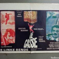 Cinema: CDO K169 EL FUROR DE LA CODICIA JEAN-PAUL BELMONDO OMAR SHARIFF POSTER ORIGINAL BELGA 36X54. Lote 254585605