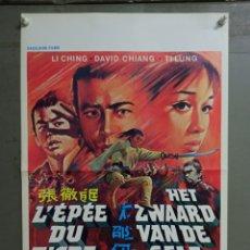 Cinema: CDO K151 L'EPEE DU TIGRE JAUNE LI CHING DAVID CHIANG ARTES MARCIALES POSTER ORIGINAL BELGA 36X54. Lote 254590695