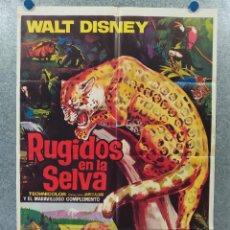 Cine: RUGIDOS EN LA SELVA. WALT DISNEY. AÑO 1965. POSTER ORIGINAL. Lote 255949370