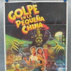 Cine: GOLPE EN LA PEQUEÑA CHINA. KURT RUSSELL, KIM CATTRALL AÑO 1986. POSTER ORIGINAL. Lote 257308460