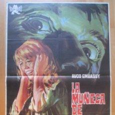 Cine: CARTEL CINE LA MUÑECA DE TRAPO AVCO EMBASSY DON AMECHE JANO 1970 C1974. Lote 258941145
