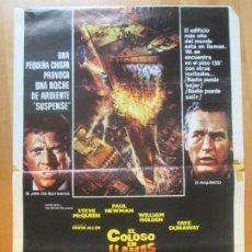 Cine: CARTEL CINE EL COLOSO EN LLAMAS PAUL NEWMAN STEVE MC QUEEN 1975 C1975. Lote 258941660
