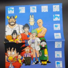 Cinéma: POSTER DRAGON BALL N.16. Lote 260648700