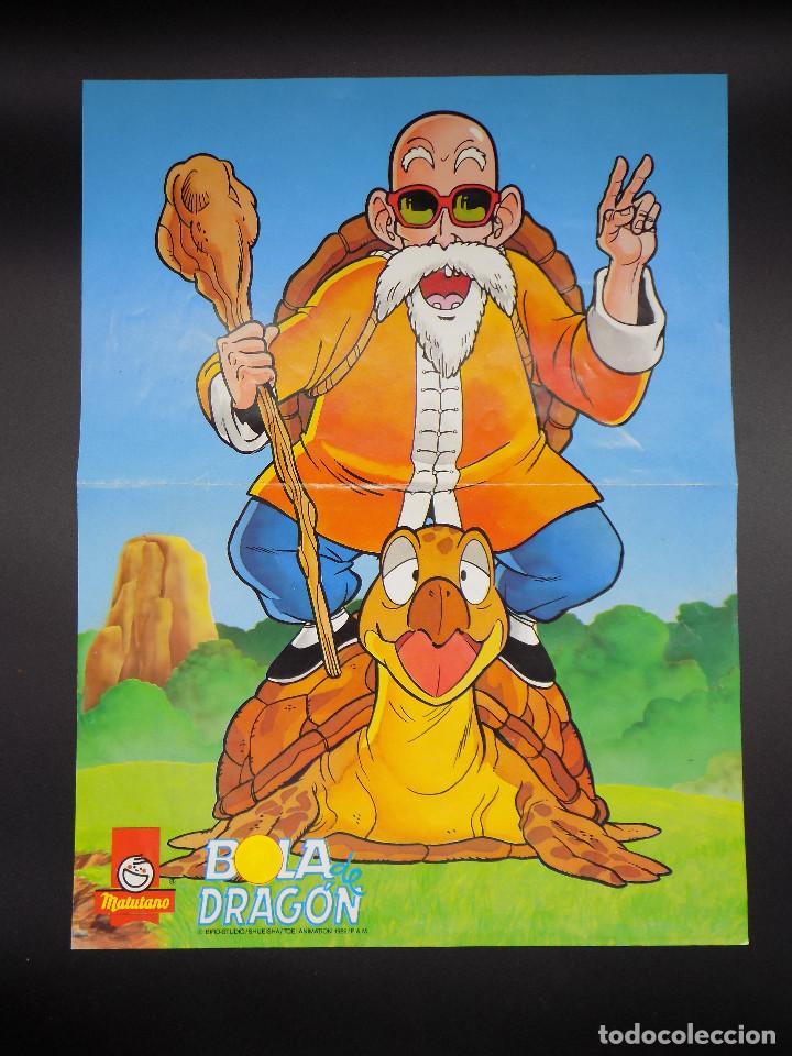 POSTER DRAGON BALL N.8 (Cine - Posters y Carteles - Infantil)