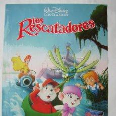 Cine: LOS RESCATADORES. PÓSTER DE VIDEO. 64 X 95 CMS... Lote 261157095
