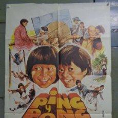 Cine: CDO K768 PING Y PONG KARATE KUNG-FU ARTES MARCIALES POSTER ORIGINAL ESPAÑOL 70X100. Lote 261756895