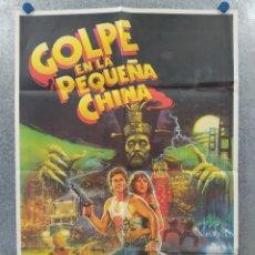 Cine: GOLPE EN LA PEQUEÑA CHINA. KURT RUSSELL, KIM CATTRALL AÑO 1986. POSTER ORIGINAL. Lote 262236800
