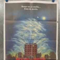 Cine: NOCHE DE MIEDO 2. RODDY MCDOWALL, WILLIAM RAGSDALE, TRACI LIND. AÑO 1988. POSTER ORIGINAL. Lote 262239400