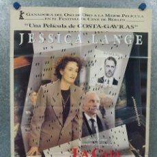 Cine: LA CAJA DE MÚSICA. JESSICA LANGE, ARMIN MUELLER-STAHL. AÑO 1989. POSTER ORIGINAL. Lote 262241235