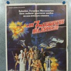 Cine: LOS SIETE MAGNÍFICOS DEL ESPACIO. RICHARD THOMAS, ROBERT VAUGHN, JOHN SAXON AÑO 1980 POSTER ORIGINAL. Lote 262373715