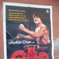 Cine: CARTEL DE CINE 70X 100 APROX MOVIE POSTER VER FOTO EL CHINO MUY RARO JACKIE CHAN. Lote 262416310