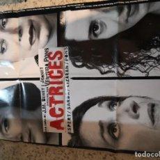 Cine: CARTEL ESPAÑOL ACTRICES ACTRIUS ESPERT SARDA LIZARAN PONS BENET JORNET POSTER ORIG 70X100 ESTRENO. Lote 262688735