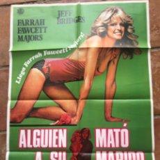 Cine: CARTEL DE CINE DE ALGUIEN MATÓ A SU MARIDO 1978.. Lote 263253780