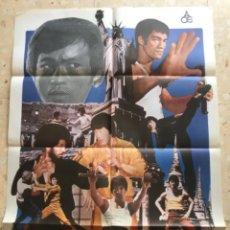 Cine: CARTEL DE CINE LA ÚLTIMA AVENTURA DE BRUCE LEE ORIGINAL 1978.. Lote 263660375