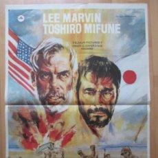 Cine: CARTEL CINE INFIERNO EN EL PACIFICO LEE MARVIN TOSHIRO MIFUNE 1969 C2078. Lote 263671770