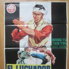 Cinema: CARTEL CINE EL LUCHADOR MANCO WANG YU TIEN YEH JANO 1973 C570. Lote 263685275