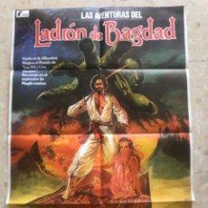 Cine: CARTEL DE CINE LAS AVENTURAS DEL LADRON DE BAGDAD 1978.. Lote 263721530