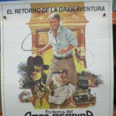 Cine: EN BUSCA DEL ARCA PERDIDA - HARRISON FORD - STEVEN SPIELBERG - ESTRENO - POSTER ORIGINAL - 100 X 70. Lote 263918185