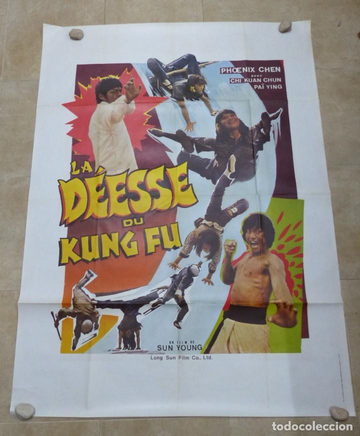 LA DÉESSE DU KUNG FU - CARTEL GRANDE FRANCES (Cine - Posters y Carteles - Acción)