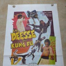 Cine: LA DÉESSE DU KUNG FU - CARTEL GRANDE FRANCES. Lote 264047405