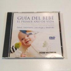 Cine: GUIA DEL BEBE EL PRIMER AÑO DE VIDA - OCEANO MULTIMEDIA 2007. Lote 264332004
