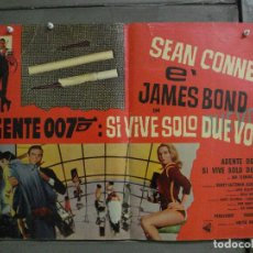 Cine: AAX70 SOLO SE VIVE DOS VECES JAMES BOND 007 SEAN CONNERY POSTER ORIGINAL ITALIANO 47X68. Lote 265452709