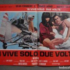Cine: AAX71 SOLO SE VIVE DOS VECES JAMES BOND 007 SEAN CONNERY SET 6 POSTERS ORIGINAL ITALIANO 47X68. Lote 265453824