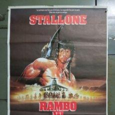 Cinéma: AAY24 RAMBO 3 SYLVESTER STALLONE POSTER ORIGINAL 70X100 ESTRENO. Lote 265468974