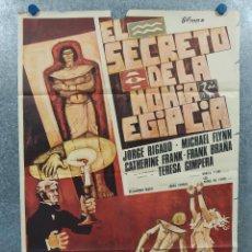 Cinéma: EL SECRETO DE LA MOMIA EGIPCIA. GEORGE RIGAUD, MICHAEL FLYNN TERESA GIMPERA AÑO 1974 POSTER ORIGINAL. Lote 265511539
