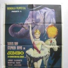 Cine: JUMBO - POSTER CARTEL ORIGINAL - DORIS DAY STEPHEN BOYD CHARLES WALTERS CIRCO CIRCUS - L. Lote 268731784