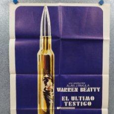 Cine: EL ÚLTIMO TESTIGO. WARREN BEATTY, HUME CRONYN. AÑO 1974. POSTER ORIGINAL. Lote 268763929