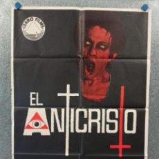Cine: EL ANTICRISTO. CARLA GRAVINA, MEL FERRER, ARTHUR KENNEDY, GEORGE COULOURIS. AÑO 1975. POSTER ORIGINA. Lote 269381398