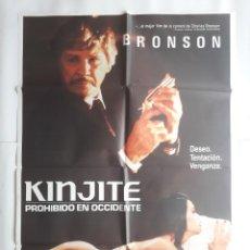 Cine: ANTIGUO CARTEL CINE KINJITE PROHIBIDO EN OCCIDENTE BRONSON P121 RV. Lote 269951743