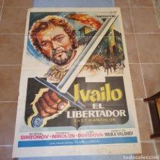 Cine: CARTEL ORIGINAL DE IVAILO EL LIBERTADOR, 1967, 95 X 65 CM, PLEGADO.. Lote 270253423