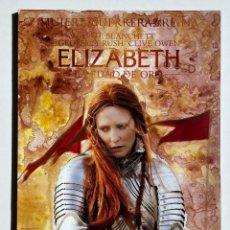 Cine: CUADRO DE LA PELÍCULA ELIZABETH - LA EDAD DE ORO. Lote 270518993