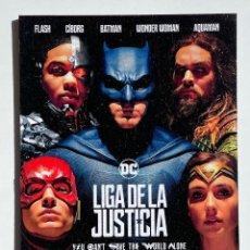 Cine: CUADRO DE LA PELÍCULA LA LIGA DE LA JUSTICIA. Lote 270519573