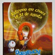 Cine: CUADRO DE LA PELÍCULA DORAEMON - EL IMPERO MAYA. Lote 270524278