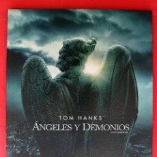 Cine: CUADRO DE LA PELÍCULA ANGELES Y DEMONIOS. Lote 270527518