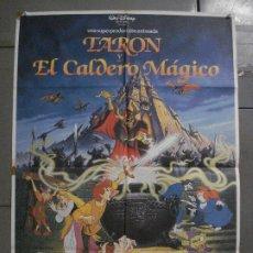 Cine: CDO L137 TARON Y EL CALDERO MAGICO WALT DISNEY POSTER ORIGINAL ESTRENO 70X100. Lote 271068618