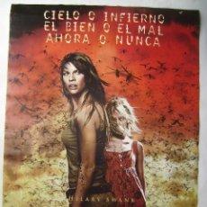 Cine: LA COSECHA, CON HILARY SWANK. PÓSTER 69 X 99 CMS. 2007.. Lote 271135723
