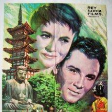 Cine: ESCAPADA EN JAPÓN, CON CAMERON MITCHELL POSTER 67 X 99 CMS.1969. DISEÑO: ESC.. Lote 271386343
