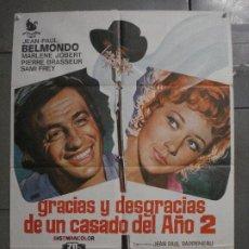 Cine: CDO L185 GRACIAS Y DESGRACIAS DE UN CASADO AÑO 2 BELMONDO MARLENE JOBERT ANTONELLI POSTER 70X100. Lote 271386628