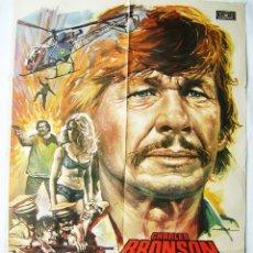 Cine: FUGA SUICIDA, CON CHARLES BRONSON. POSTER 70 X 100 CMS.1974. DISEÑO: MAC.. Lote 271428633