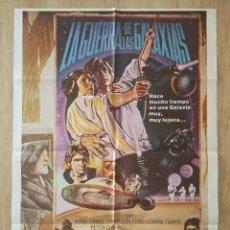 Cine: CARTEL ORIGINAL STAR WARS. DREW STRUZAN 1979. (RARO) PERFECTO. Lote 271597963