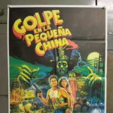 Cine: ABG96 GOLPE EN LA PEQUEÑA CHINA JOHN CARPENTER KURT RUSSELL POSTER ORIGINAL 70X100 ESTRENO. Lote 275039388