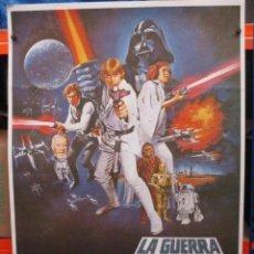 Cine: CARTEL ORIGINAL DE EPOCA - LA GUERRA DE LAS GALAXIAS - IMPECABLE - 1986 - 100 X 70. Lote 275232118