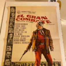 Cine: EL GRAN COMBATE. CARTEL ORIGINAL 100X70. JOHN FORD. Lote 275495048