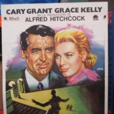 Cine: CARTEL ORIGINAL - ATRAPA A UN LADRON - CARY GRANT - GRACE KELLY - HITCHCOCK - IMPECABLE. Lote 275686063