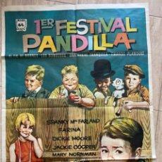 Cine: POSTER DE CINE 1º FESTIVAL PANDILLA 1964 CON EL TIO DE BORNEO - LOS BOMBEROS. Lote 276213583